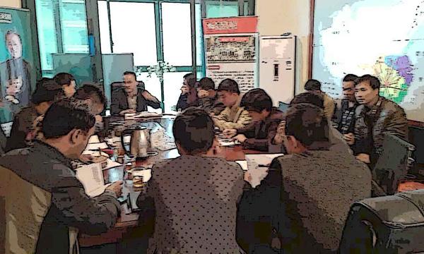 湖南清波灭鼠公司2016年会议